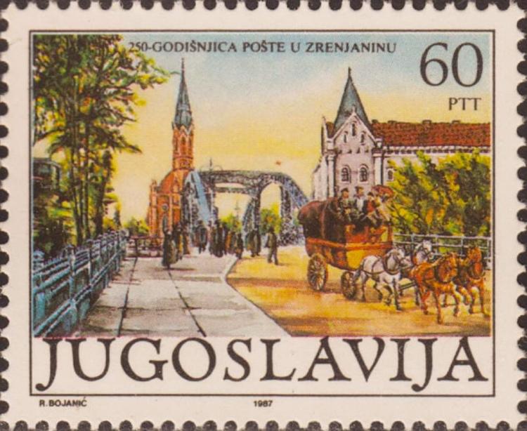 Pisma i poštanske markice